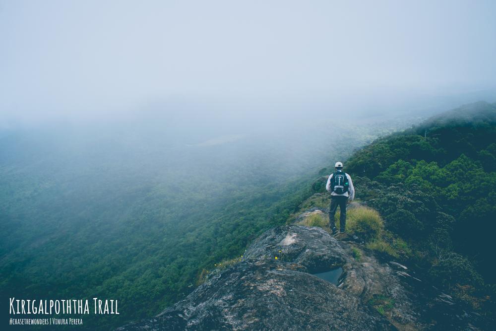 Kirigalpoththa Trail.